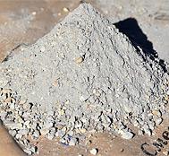 Бетонная огнеупорная сухая смесь босс сколько гравия надо на куб бетона